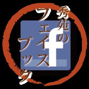 s_facebook